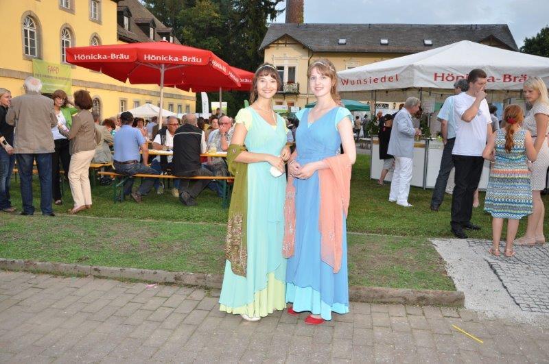 2014-08-12Sommerlounge_Königinnen_Messe außen